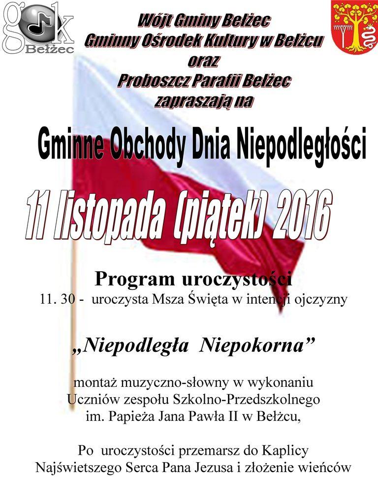 plakat-swieto-niepodleglosci-nowy-2016