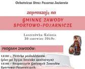 Gminne Zawody Sportowo-Pożarnicze w Łaszczówka – Kolonia