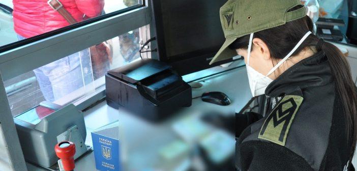 Osoba poszukiwana w rękach Straży Granicznej